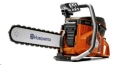 Rental store for Husqvarna K970 Concrete Chain Saw in Glasgow MT